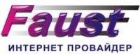 """Фирма """"ФАУСТ"""