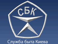 Служба быта Киева