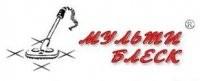 Мульти-Блеск