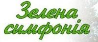 Компания «Зелена симфонія»