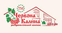 """Гостиничный комплекс """"Червона Калина"""