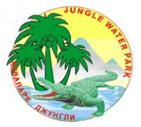 Аквапарк «Джунгли»