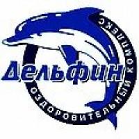 Бассейн Дельфин фитнес клуб
