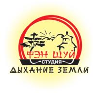 """Фэн Шуй-студия """"Дыхание Земли"""""""