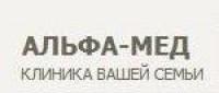 Клиника Alfa-Med