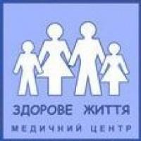 """Медицинский центр """"Здоровая жизнь"""""""