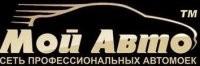 Компания «Мой Авто»