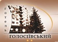 Гостиница «Голосеевская»