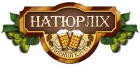 Пивной клуб «Натюрлих»