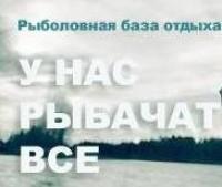 "База ""ОШИТКИ"""