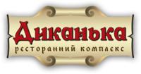 Ресторан «Диканька»