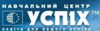 """Учебный центр """"УСПЕХ"""