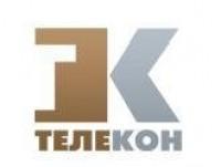ТЕЛЕКОН