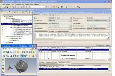 TQM systems