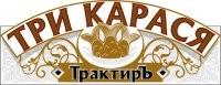 """Кафе-бар """"Три Карася"""""""