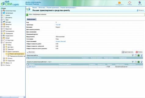 ASoft CRM