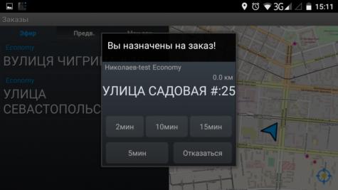 TaxiAdmin