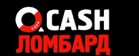 Cash Ломбард
