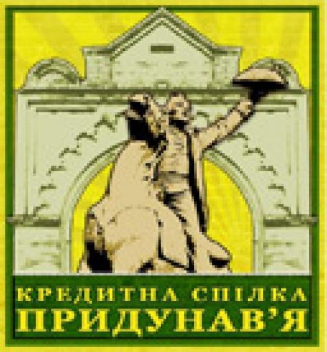 Кредитна спілка «Придунав'я»