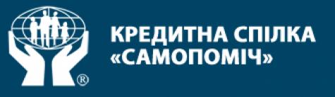 Кредитна спілка «Самопоміч» м. Кропивницький