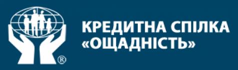 Кредитна спілка «Ощадність»