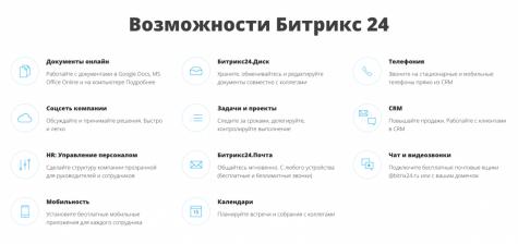 Компания WebVision