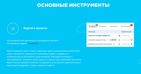 Digital агентство Пароход