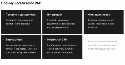 3.14 Agency