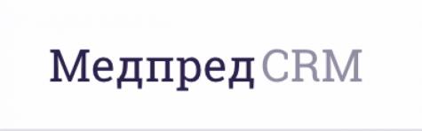 МЕДПРЕД-CRM