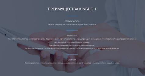 Kingdoit
