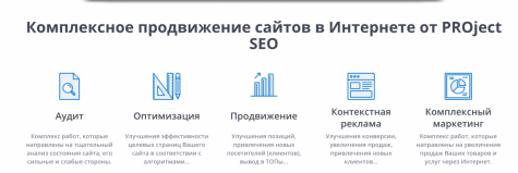 PROject SEO