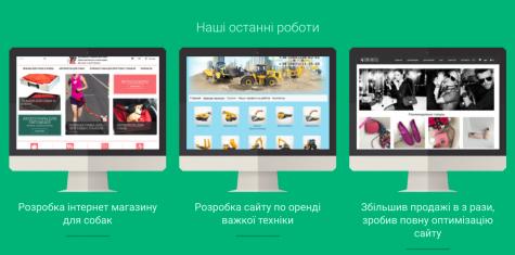 Taina.com.ua