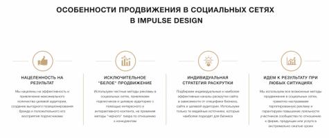 Импульс Дизайн