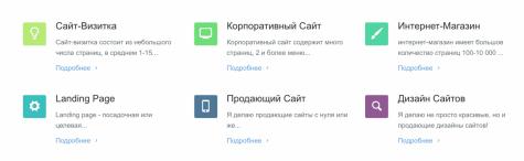 Poltor.com