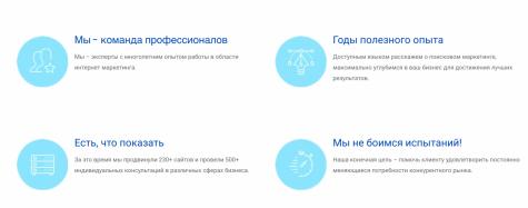 SEM Ukraine