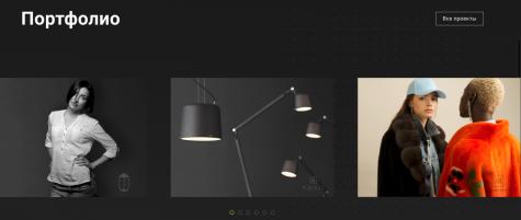 Krokus - Creative Digital Agency