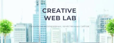 CreativeWL