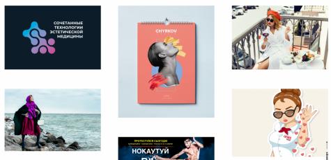 CHYRKOV studio