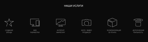 Is.Agency