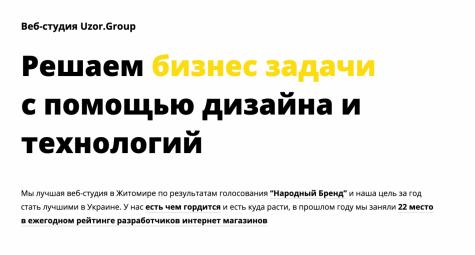 Uzor.Group