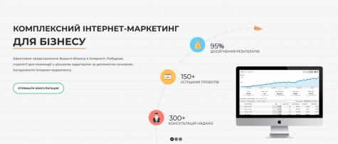 WebPROFIT