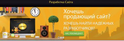 PR Агентство «Face»