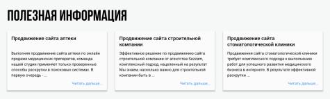 Агентство Sezzam