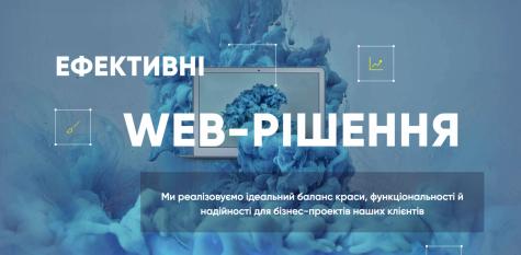 Stearling Web Agency