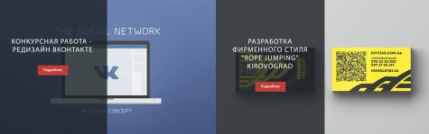 Smart-Web