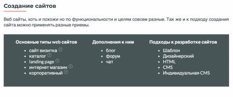 UBS-WEBDESIGN