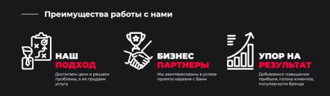 МЕГАСАЙТ