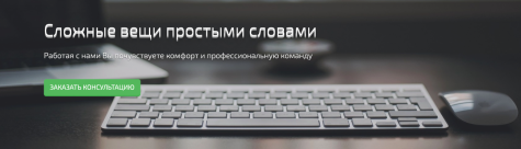 Pavlov Developer