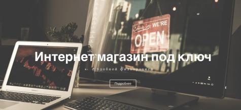 Style Sites