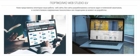 Studio ILV